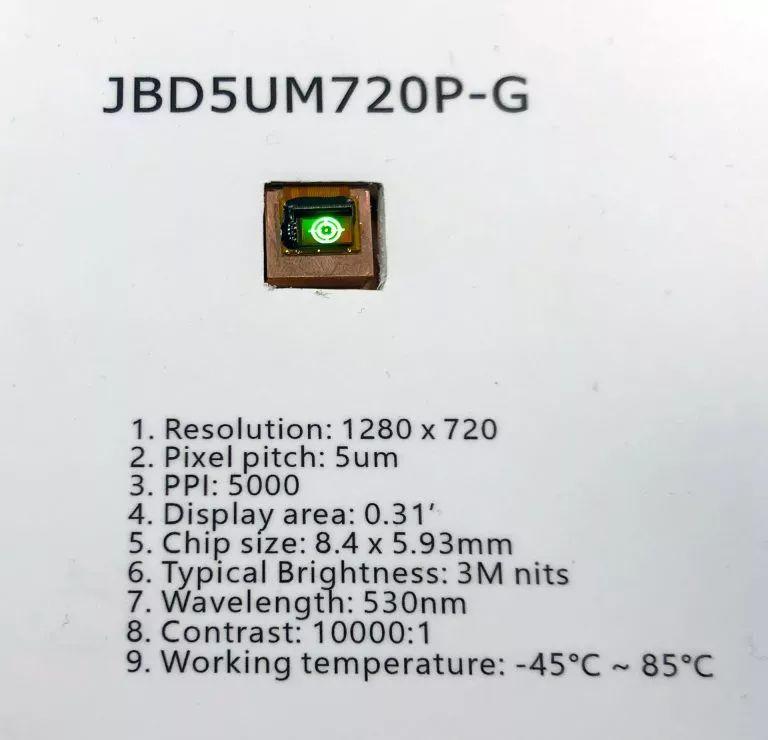300万尼特,JBD为VR/AR带来迄今最亮MicroLED显示器  第1张
