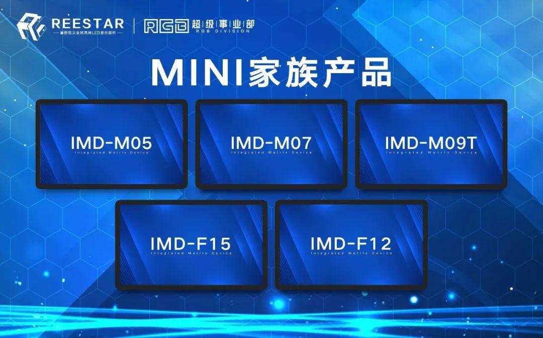 Mini LED 正式迈入100吋级超高清时代?  第2张