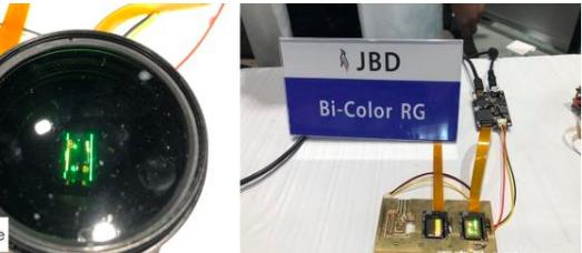 JBD宣称开发出世界最小VGA Micro LED显示屏  第3张