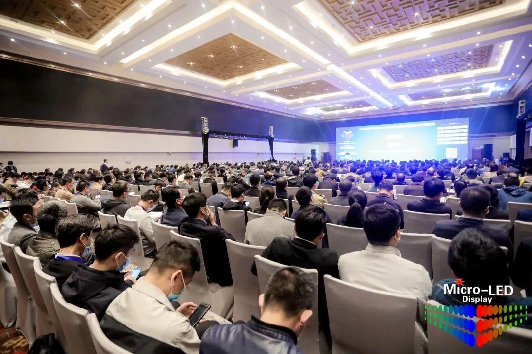 2020第四届中国(国际)Micro-LED显示高峰论坛暨第二届成都新型显示合作洽谈会胜利召开  第1张