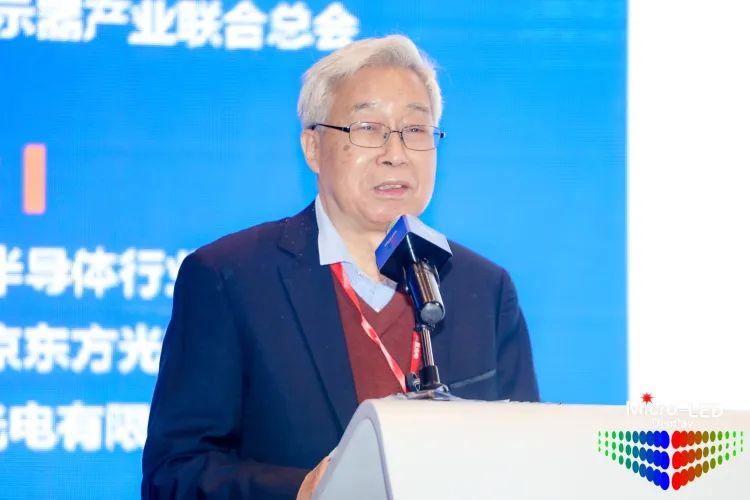 2020第四届中国(国际)Micro-LED显示高峰论坛暨第二届成都新型显示合作洽谈会胜利召开  第9张