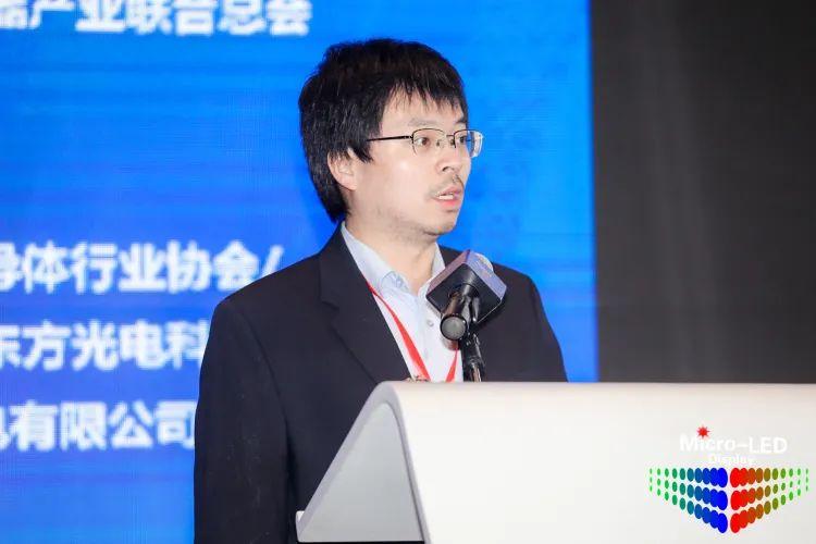 2020第四届中国(国际)Micro-LED显示高峰论坛暨第二届成都新型显示合作洽谈会胜利召开  第14张