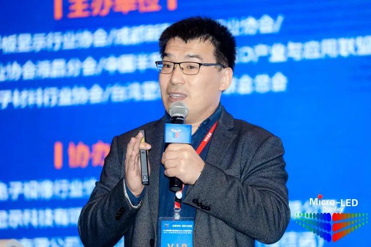 2020第四届中国(国际)Micro-LED显示高峰论坛暨第二届成都新型显示合作洽谈会胜利召开  第15张