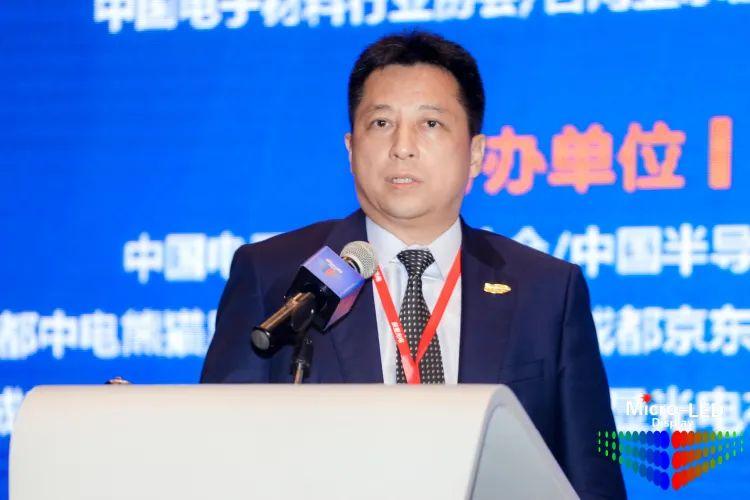 2020第四届中国(国际)Micro-LED显示高峰论坛暨第二届成都新型显示合作洽谈会胜利召开  第17张