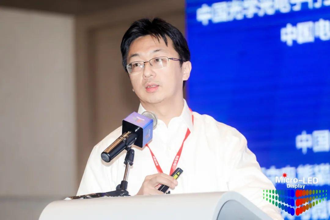2020第四届中国(国际)Micro-LED显示高峰论坛暨第二届成都新型显示合作洽谈会胜利召开  第18张