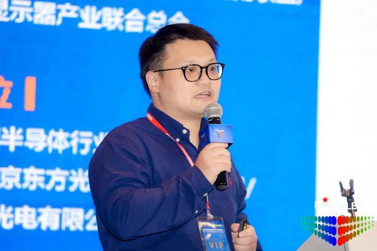 2020第四届中国(国际)Micro-LED显示高峰论坛暨第二届成都新型显示合作洽谈会胜利召开  第19张