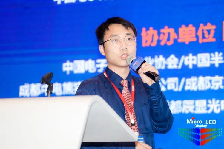 2020第四届中国(国际)Micro-LED显示高峰论坛暨第二届成都新型显示合作洽谈会胜利召开  第22张