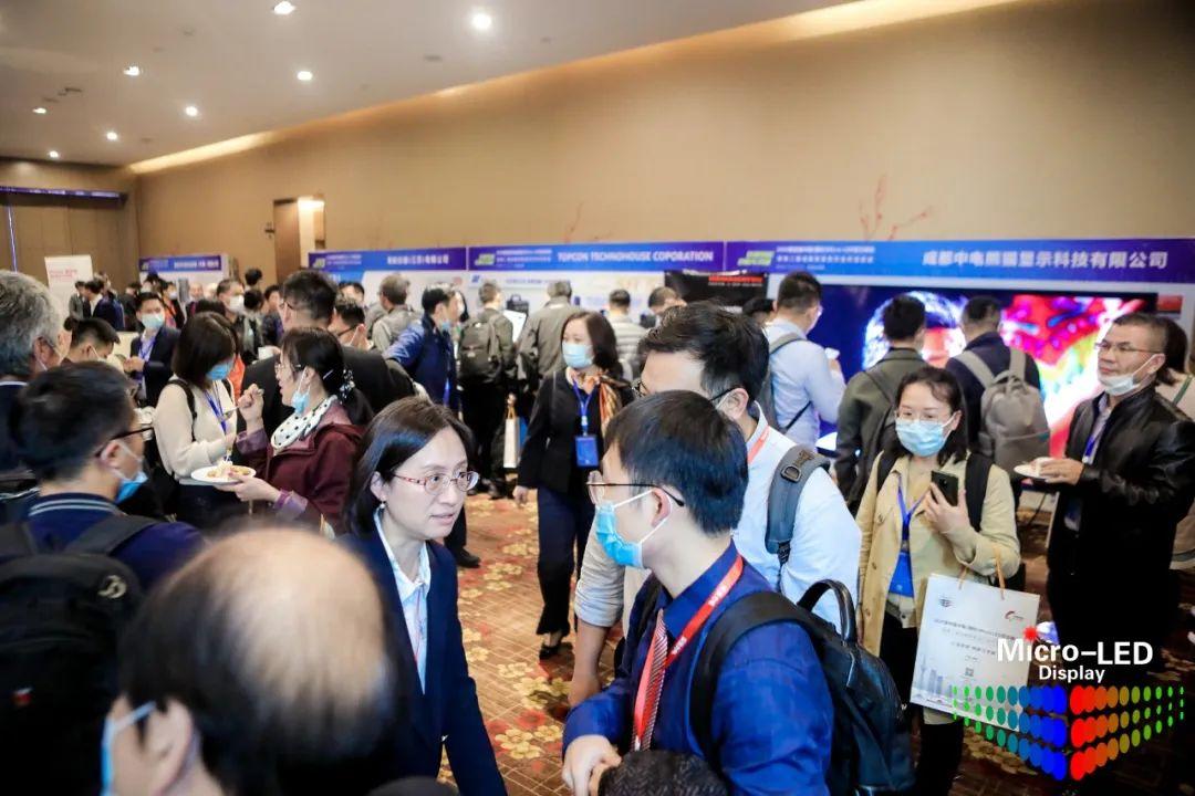 2020第四届中国(国际)Micro-LED显示高峰论坛暨第二届成都新型显示合作洽谈会胜利召开  第24张