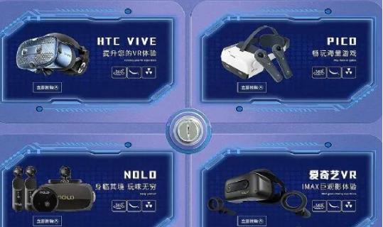 硅基OLED:AR/VR显示的核心所在