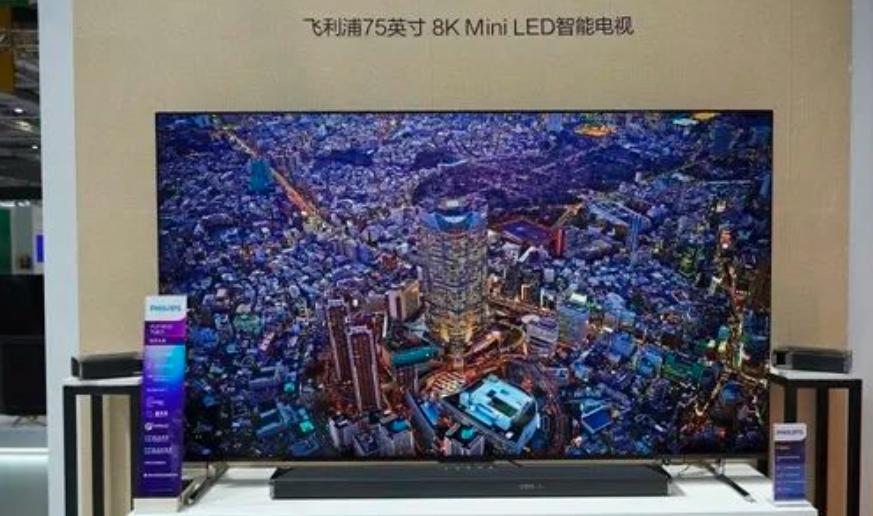 飞利浦推出首款MiniLED背光电视  第2张