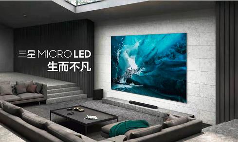 三星MicroLED电视2021全系列新品国内首发  第3张