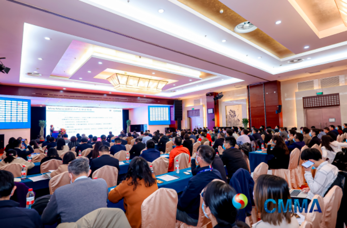 中国电子视像行业协会Mini/MicroLED显示产业分会第一次成员大会暨新一代显示产业高质量发展论坛成功举办  第1张
