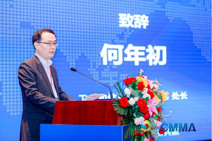 中国电子视像行业协会Mini/MicroLED显示产业分会第一次成员大会暨新一代显示产业高质量发展论坛成功举办  第3张