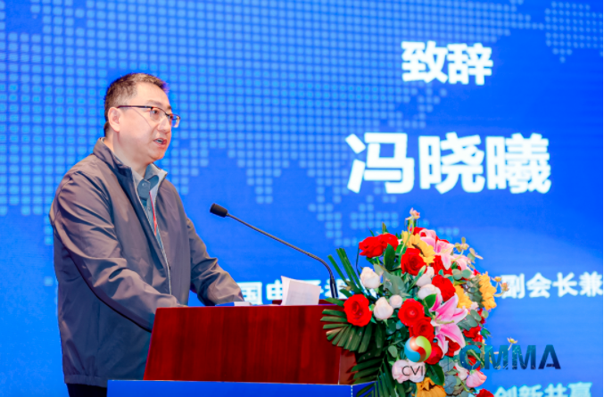 中国电子视像行业协会Mini/MicroLED显示产业分会第一次成员大会暨新一代显示产业高质量发展论坛成功举办  第4张