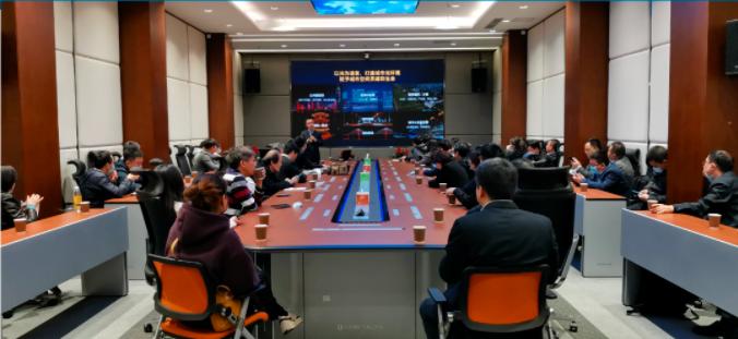 中国电子视像行业协会Mini/MicroLED显示产业分会第一次成员大会暨新一代显示产业高质量发展论坛成功举办  第23张