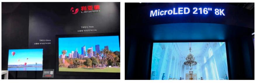 为什么大尺寸MicroLED更容易实现规模商业化?  第4张