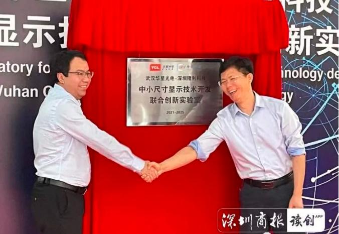 TCL华星携手隆利,推动MiniLED技术升级  第2张