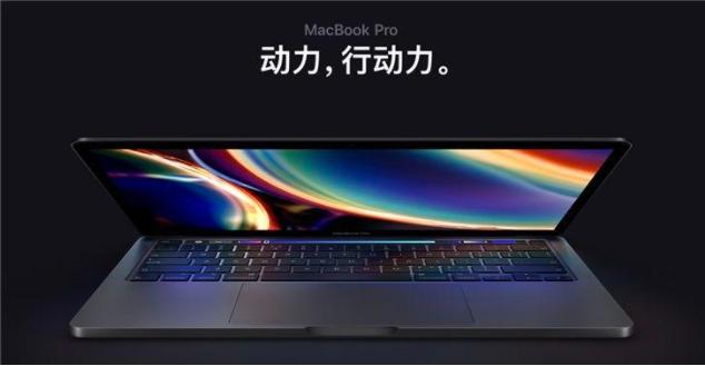 芯片荒或影响苹果ipad和macbook生产,预定台积电4nm芯片用于下一代MacBook