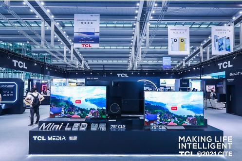 TCL C12量子点MiniLED智屏获第九届中国电子信息博览会金奖  第2张