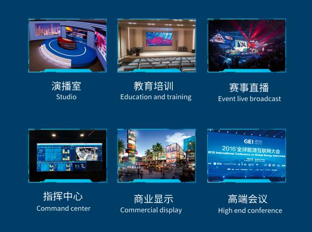 鸿利智汇携Mini LED亮相深圳国际LED展  第1张