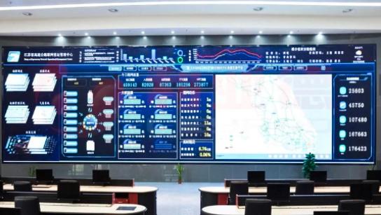 """利亚德携MicroLED系列显示产品亮相""""中国高速公路信息化大会""""  第5张"""