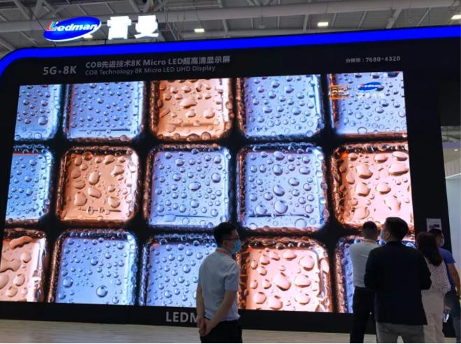 ISLE展:LG,利亚德,希达,雷曼等14家显示屏厂产品一览  第12张