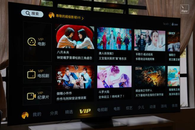 三星MiniLED 8K电视QN900A测评  第29张