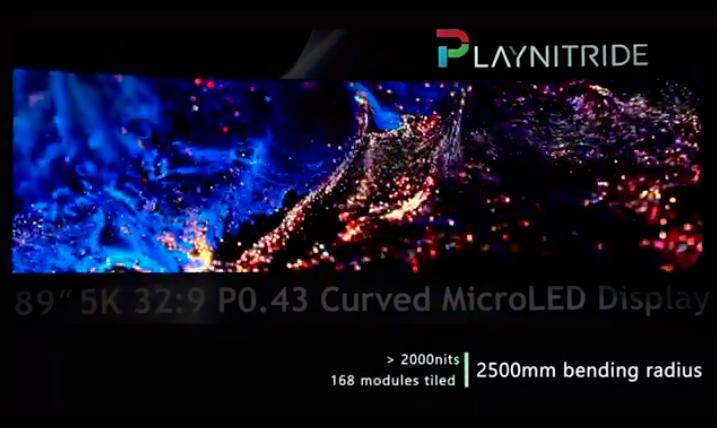 錼创,天马展出最新MicroLED产品  第1张