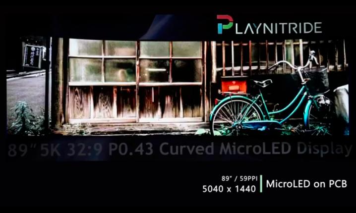 錼创,天马展出最新MicroLED产品  第2张