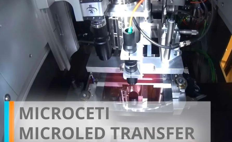 每小时1.3亿多颗!德厂推出新型MicroLED巨量转移设备
