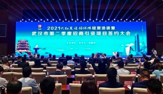 投资65亿 创维MiniLED显示产业园将落地武汉