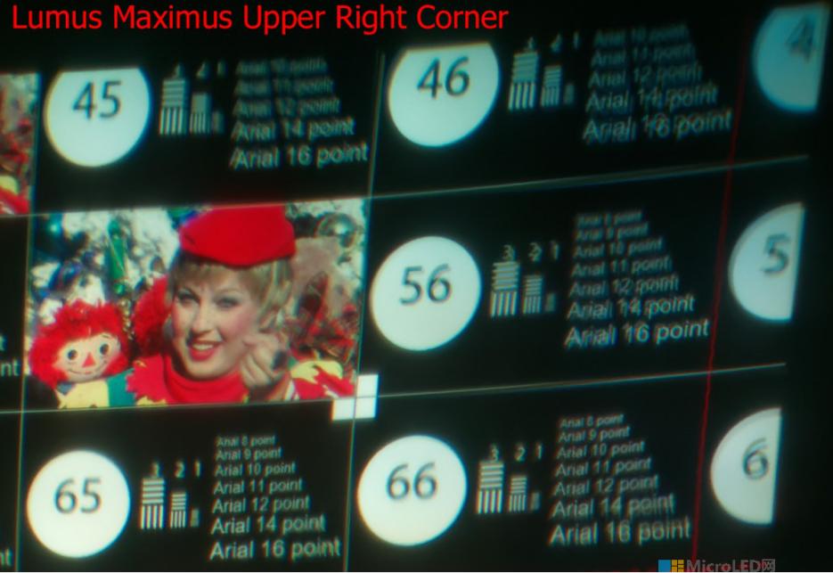 Lumus Maximus阵列光波导与HoloLens2对比  第7张