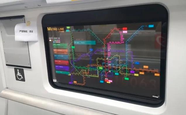 加拿大VueReal开发新型透明MicroLED显示屏  第3张