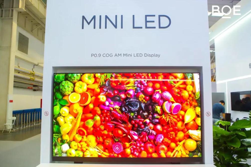 75寸COG MiniLED背光产量产交付,京东方198.7亿元定增获批  第1张