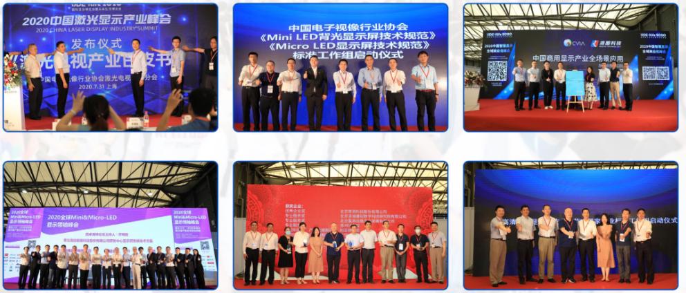 """UDE 2021国际显示博览会""""五大看点""""定义未来行业风向标  第4张"""