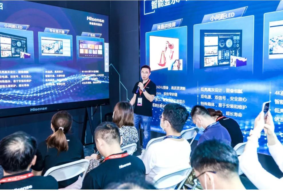 InfoComm2021,利亚德,京东方等14家厂商动态汇总  第2张