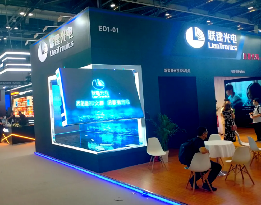 InfoComm2021,利亚德,京东方等14家厂商动态汇总  第9张