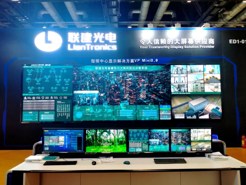 InfoComm2021,利亚德,京东方等14家厂商动态汇总  第10张
