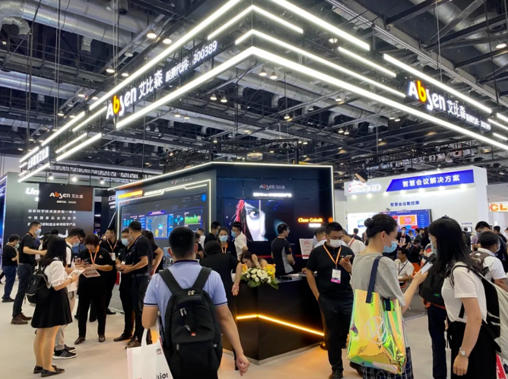 InfoComm2021,利亚德,京东方等14家厂商动态汇总  第4张