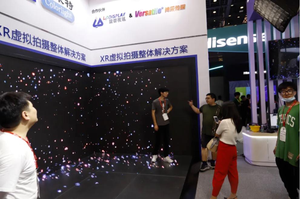 InfoComm2021,利亚德,京东方等14家厂商动态汇总  第12张