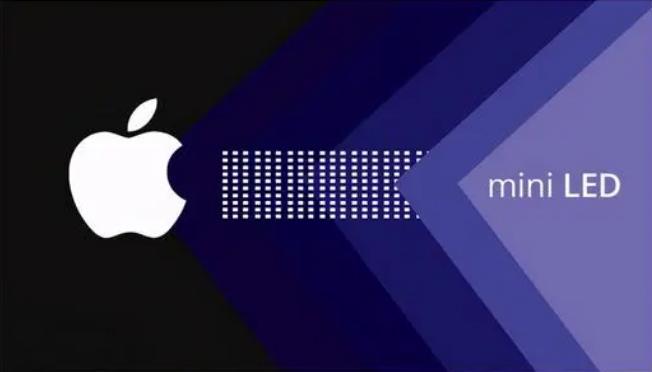 郭明錤:京东方将成为苹果MiniLED面板新供货商