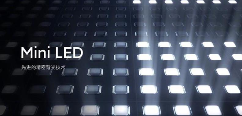 中光电将在深圳建设MiniLED生产线