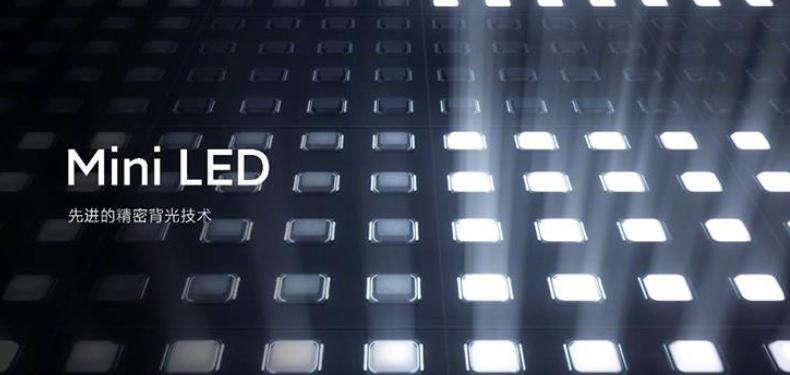 2021半年报看45家A股上市企业MiniLED/MicroLED进展
