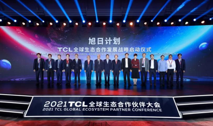 """TCL发布""""旭日计划"""": 未来5年三大核心产业投200亿, 显示产业链投超100亿!  第1张"""