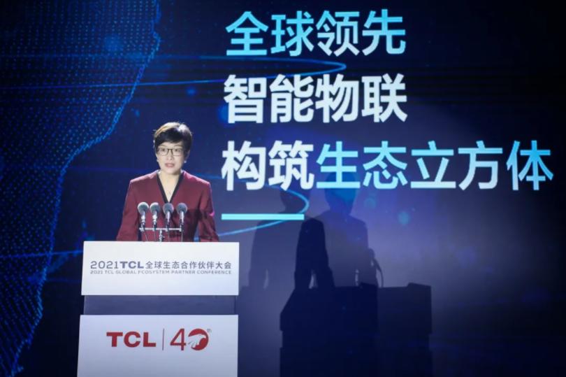 """TCL发布""""旭日计划"""": 未来5年三大核心产业投200亿, 显示产业链投超100亿!  第3张"""