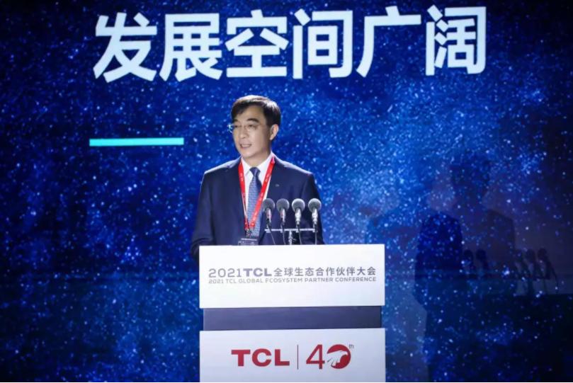 """TCL发布""""旭日计划"""": 未来5年三大核心产业投200亿, 显示产业链投超100亿!  第5张"""