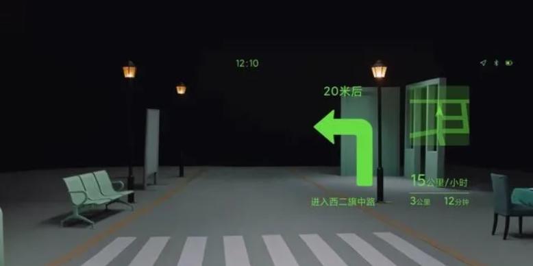 小米发布首款MicroLED AR智能眼镜!  第6张