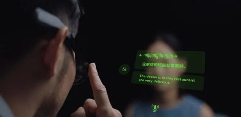 小米发布首款MicroLED AR智能眼镜!  第7张