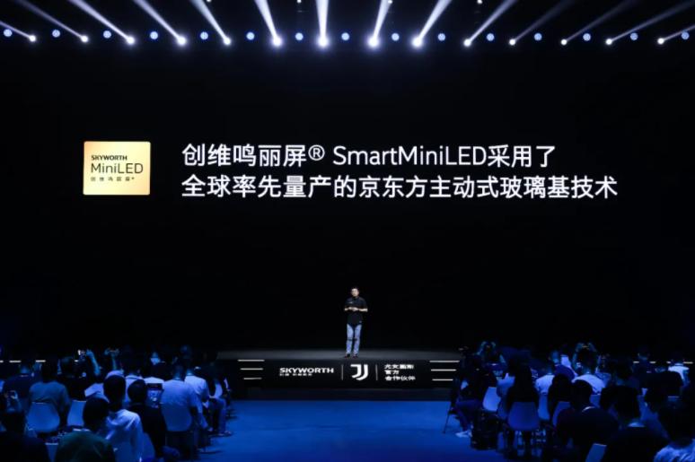 京东方携手创维推出全球首款主动式玻璃基MiniLED电视  第2张